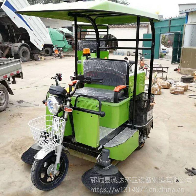 三立方电动环保清扫车 路面扫路车 吨位齐全 多种供选