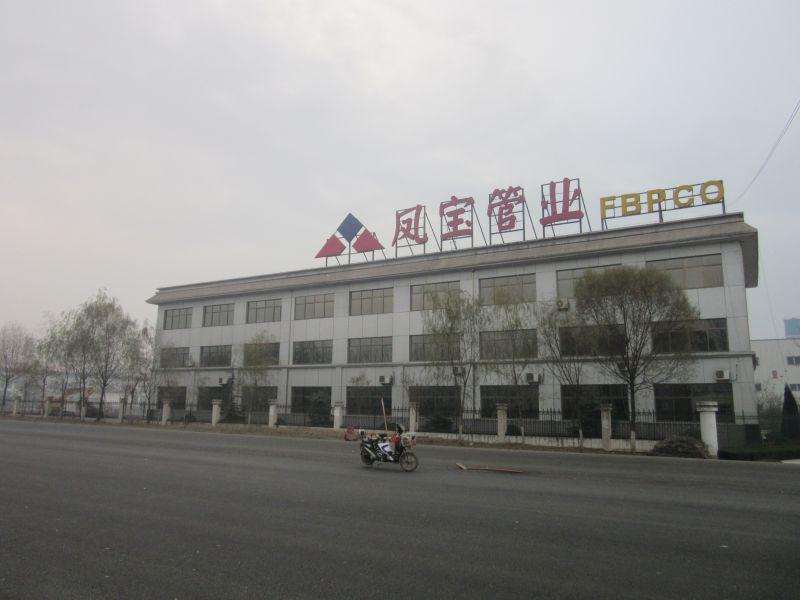 林州凤宝无缝钢管交易网