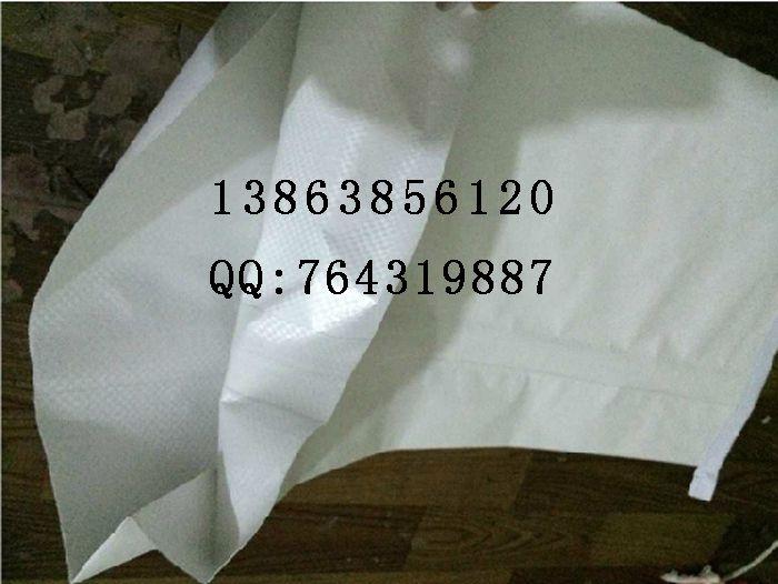 25公斤食品级牛皮纸袋