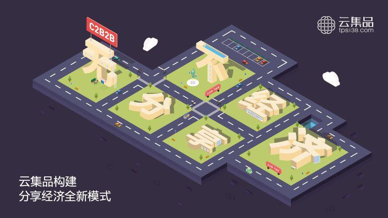 深圳罗湖大千生活,大千生活小程序加盟代理