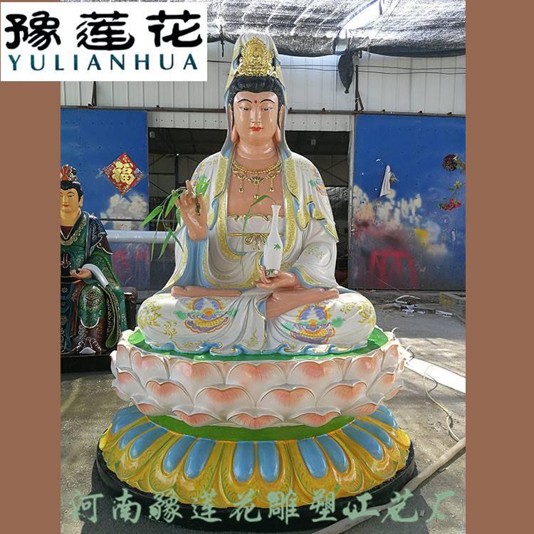 莲花树脂神像观音娘娘、观音菩萨佛像手工彩绘玻璃钢佛像
