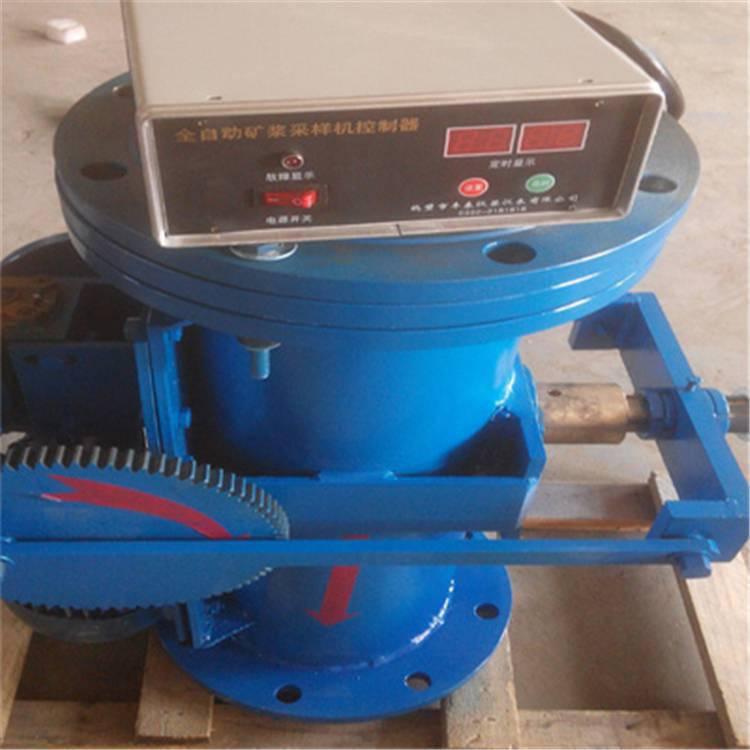 宇成DN350管道矿浆取样机 浆液取样器