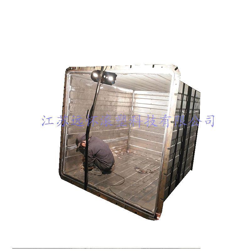 滚塑方箱 生产过程 远怀模具 明火摇摆机