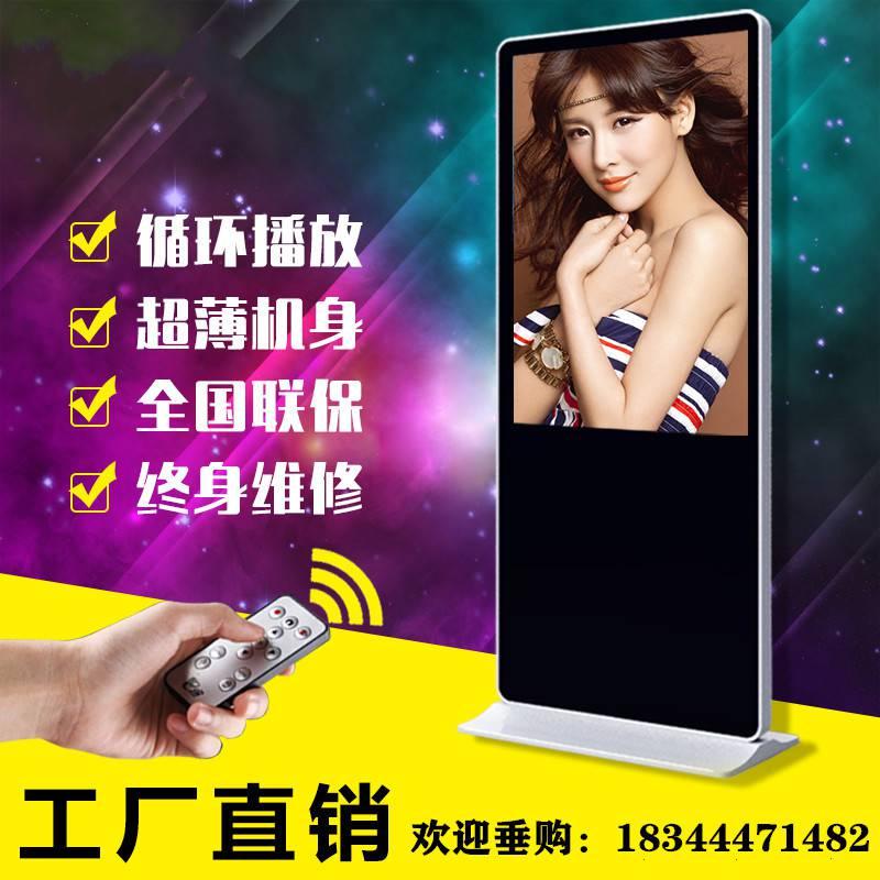 落地立式高清液晶显示触摸屏广告机