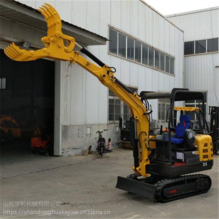 山东华科机械 小型挖机价格 15小型挖掘机