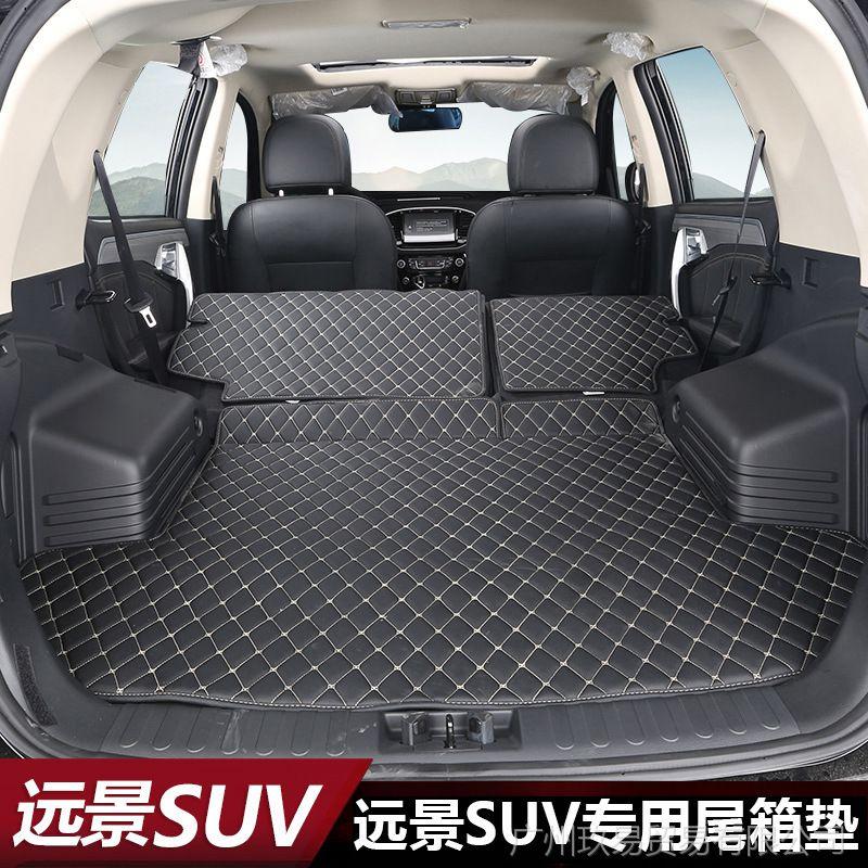 吉利远景X6后备箱垫尾箱SUV操作v吉利远景垫root改装步骤图片