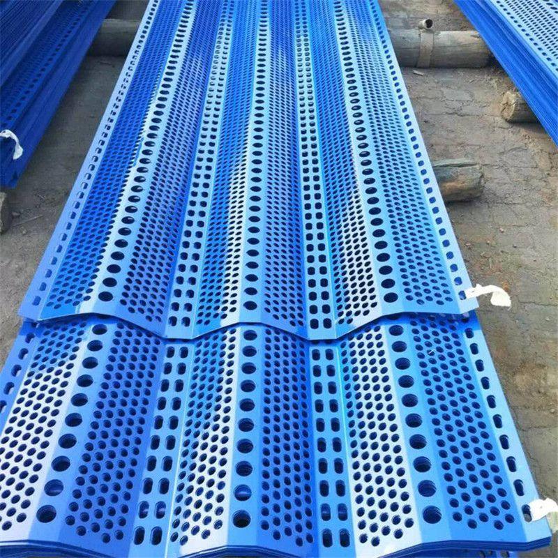 防风抑尘网计算 水泥厂抑尘网 镀锌板防风网