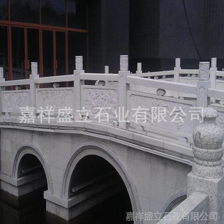 大理石镂空别墅栏板 寺庙楼梯石雕栏杆 庭院石材护栏