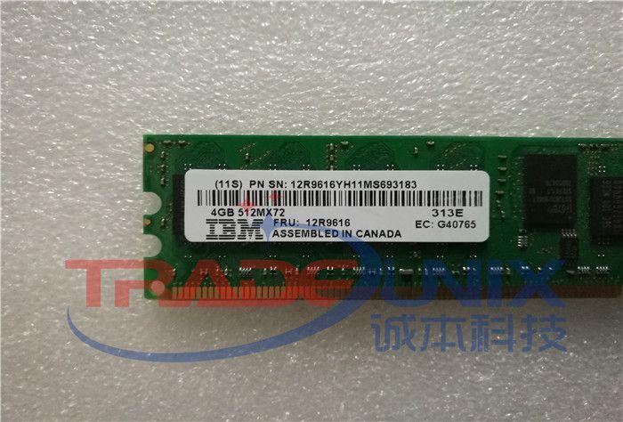 IBM小型机配件内存 4477 12R9616 8G(2*4G)
