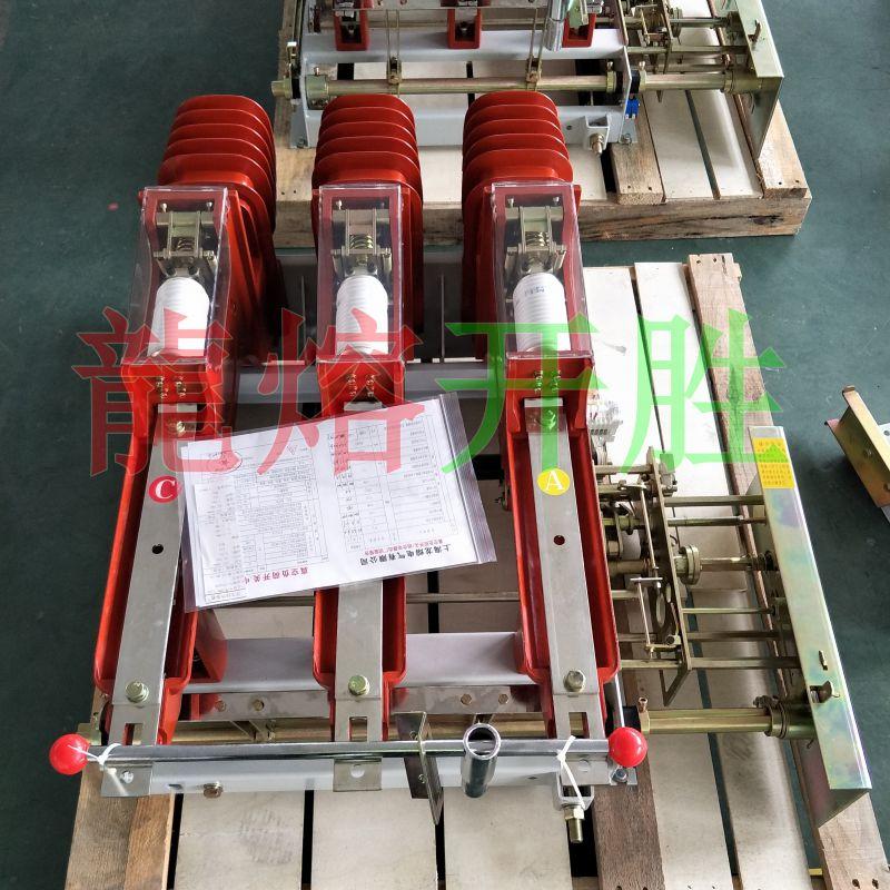 上海龙熔电气专业生产FN12-12RD负荷开关