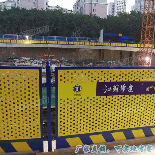 珠海施工基坑护栏 临边安全栏 中山建筑工地警示围栏 临时防护