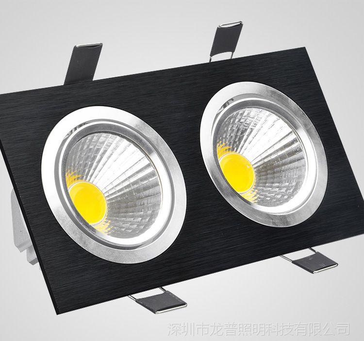 COB方型筒灯天花灯格栅斗胆灯长方形射灯双头嵌入式开孔黑银白壳