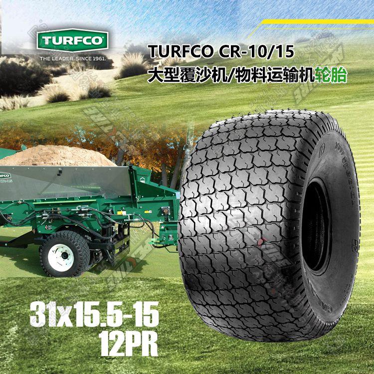 31x15.5-15轮胎