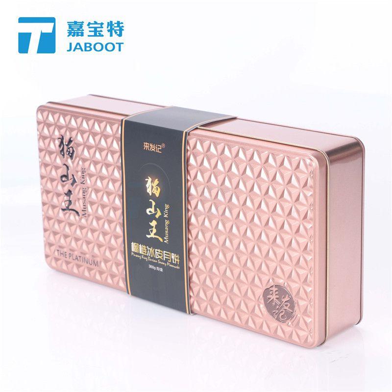 猫山王冰皮榴莲月饼铁盒