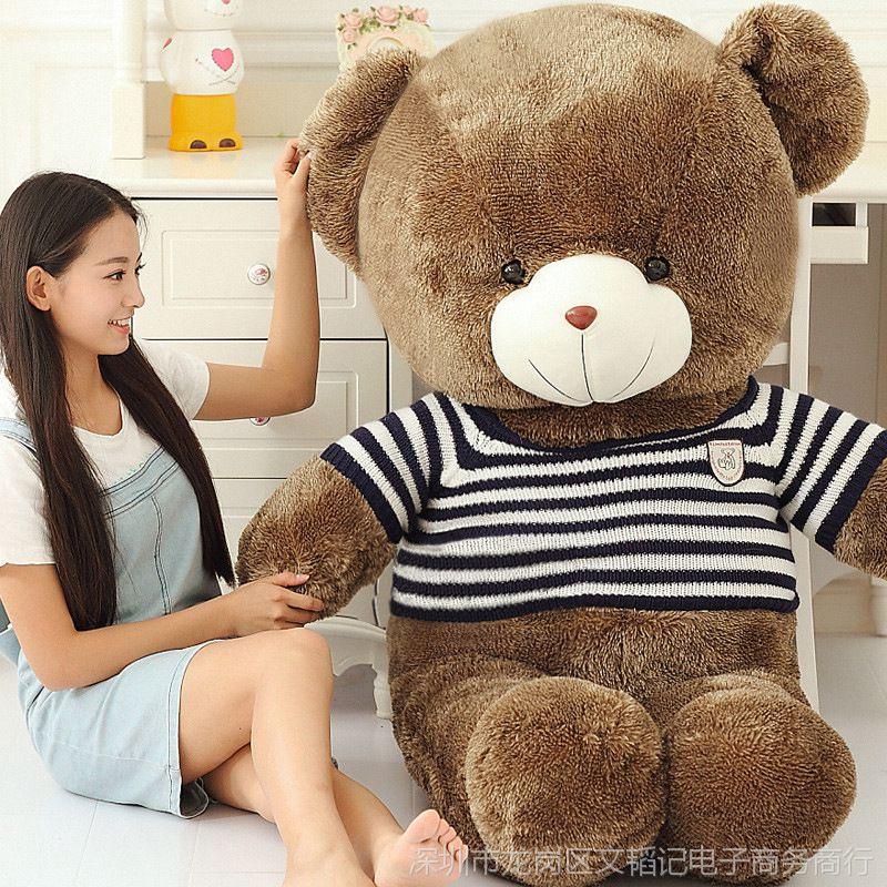 【晚上宝宝可以能适合抱着睡觉的公仔熊娃娃女