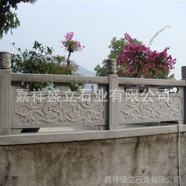 供应定做优质石材栏杆 花岗岩桥梁护河石栏杆