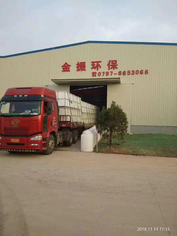 赣州金振环保设备有限公司工厂