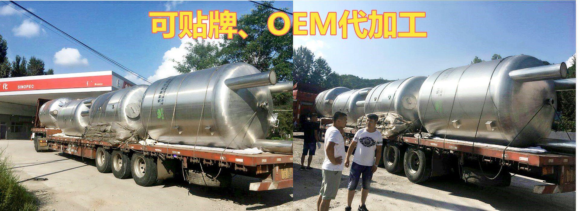 深圳市罗湖区脉德净净水化设备商行