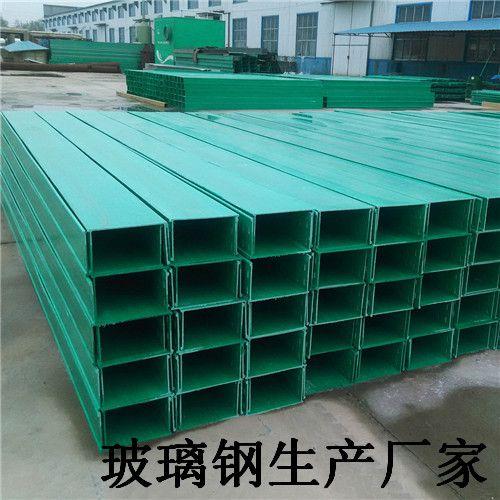 黔东南锦屏县玻璃钢梯式抗老化桥架厂家报价