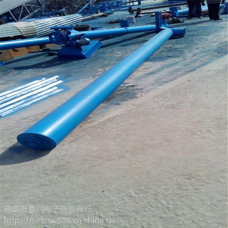 上海螺旋输送机直销 大米提升机阳泉