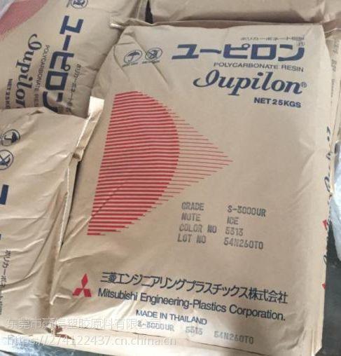 PC 日本三菱工程 EHR3400 现货