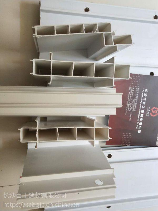 海南海口结构拉缝高层建筑--长沙百工建材有限公司