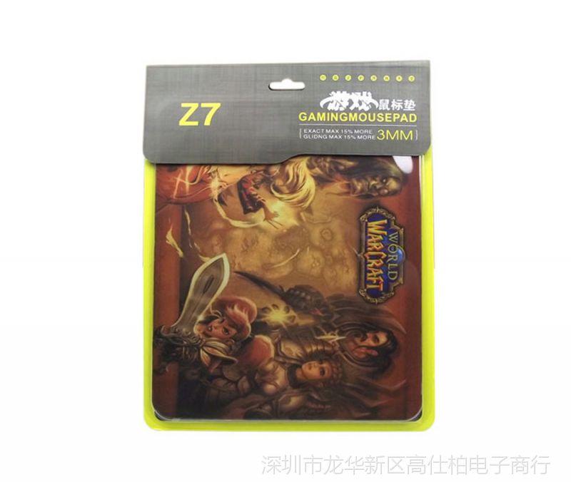Z7精包装游戏鼠标垫 加厚3mm天然橡胶  笔记本电脑大鼠标垫厂家