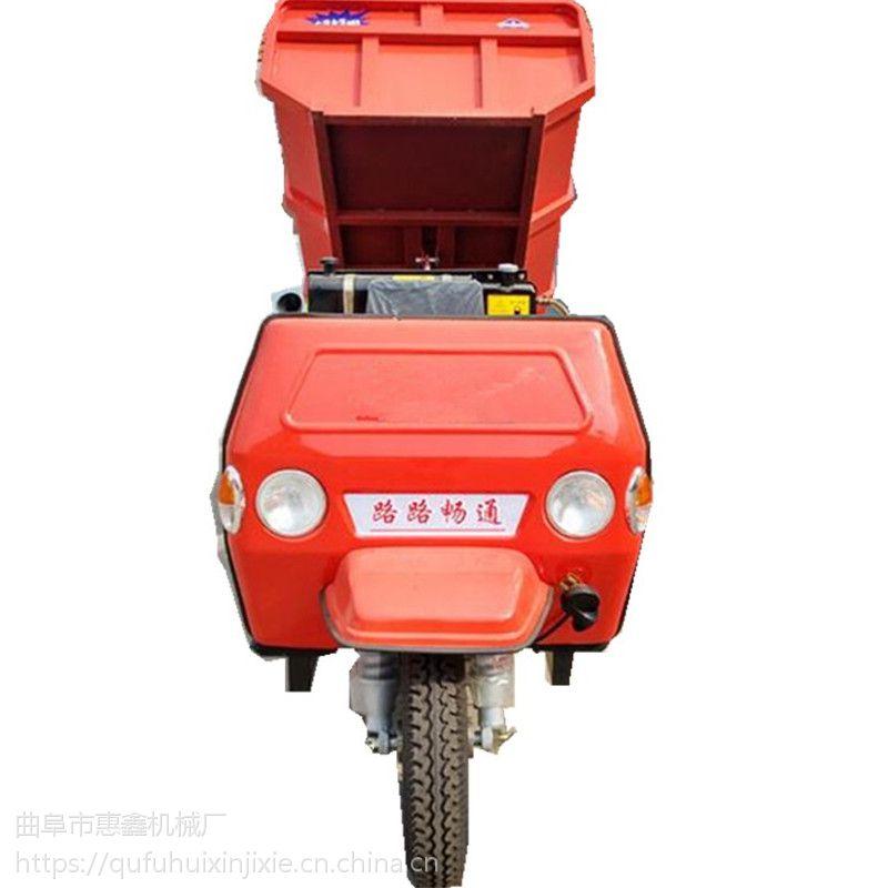 性能优越的柴油三马车 载重2.5吨的农用三轮车 科威特城料场施工专用车