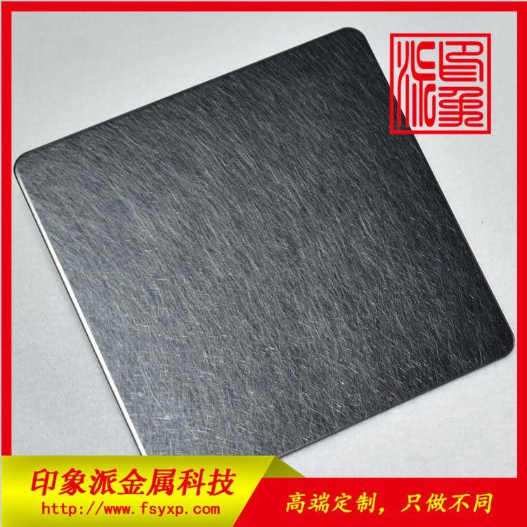 黑钛不锈钢板 佛山供应304乱纹装饰板