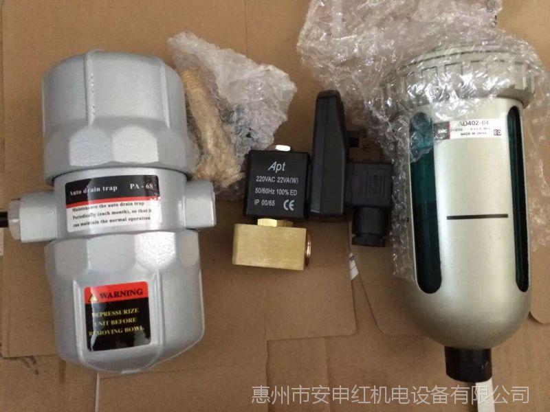 汉克森 过滤自动排水器  电磁排水器