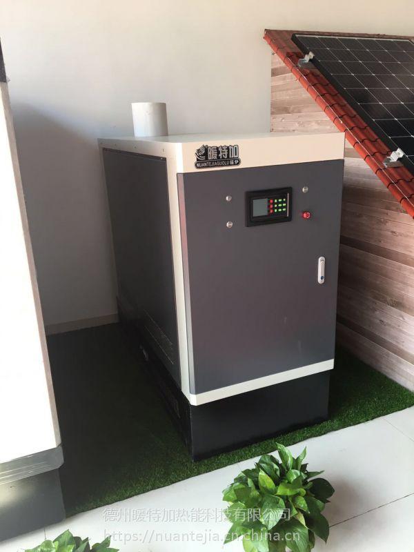 厂家直销暖特加全预混低氮冷凝燃气锅炉