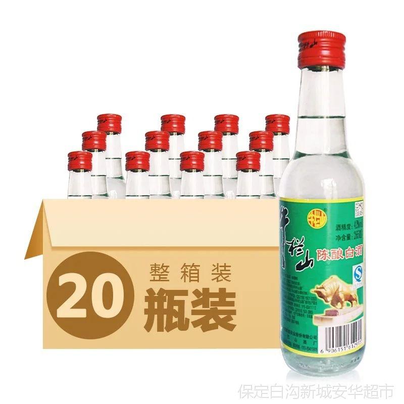 牛栏山42度陈酿 (白牛二)265ML*20瓶整箱装物流包邮