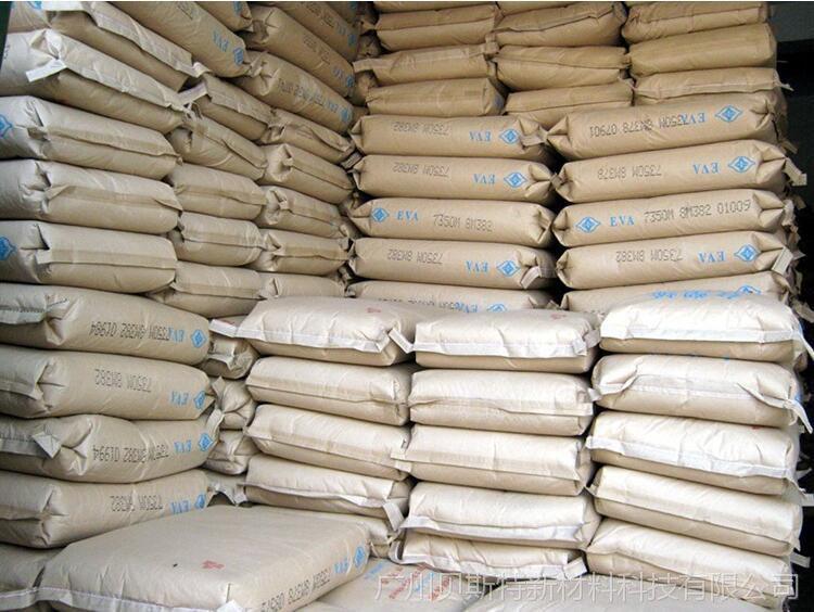 电木粉/PF/台湾长春/T373J T373 电木粉塑胶原料 热固性酚醛树脂