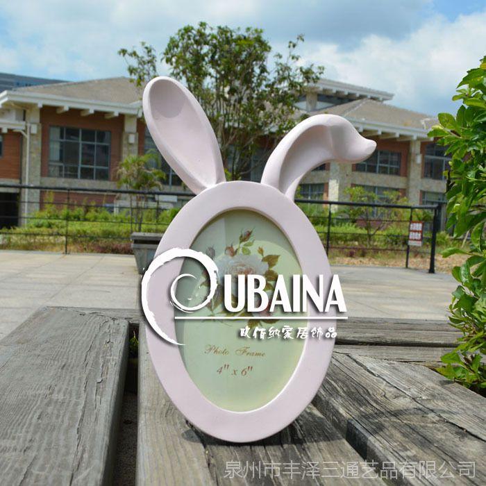 新款简约兔耳宝贝相框成长相框粉红色时尚家居摆台摆件酒店装饰品