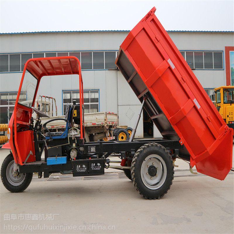 定制柴油款三马子 专业制造小型工程三轮车 地头上好转弯的三轮车