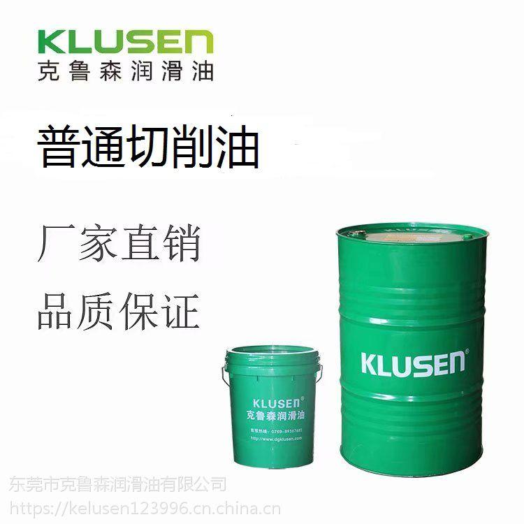 克鲁森环保精密切削油K-6 18L环保品质保证
