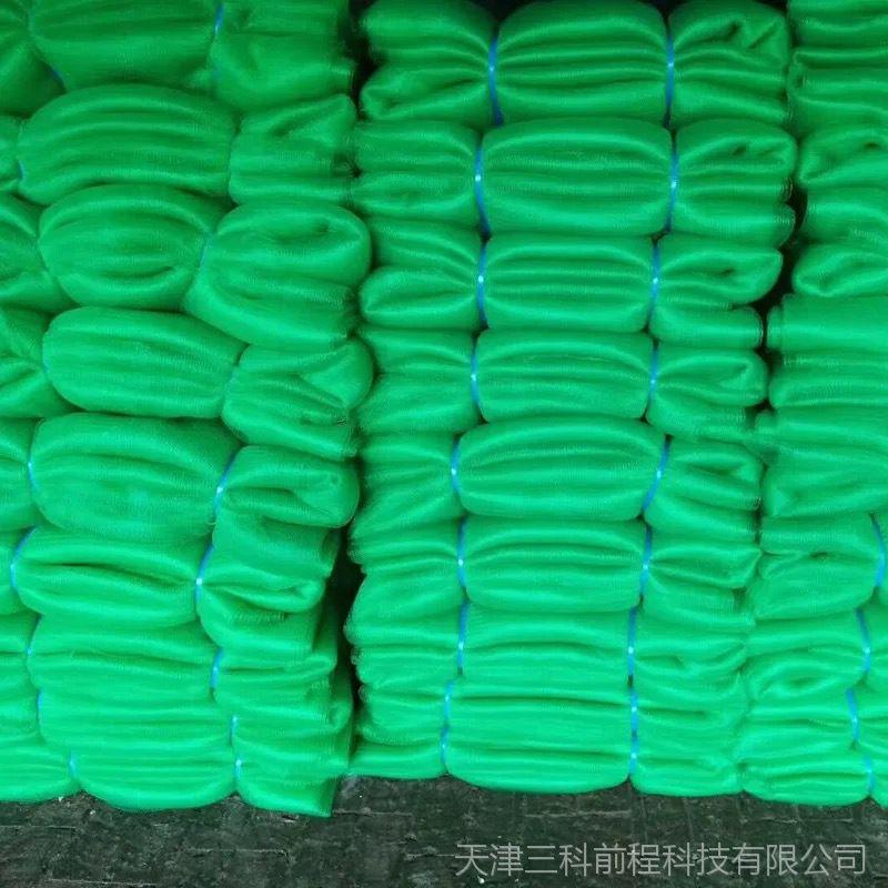 厂家批发 可定制1200目聚酯防尘网 建筑工程设施密目网 立式网