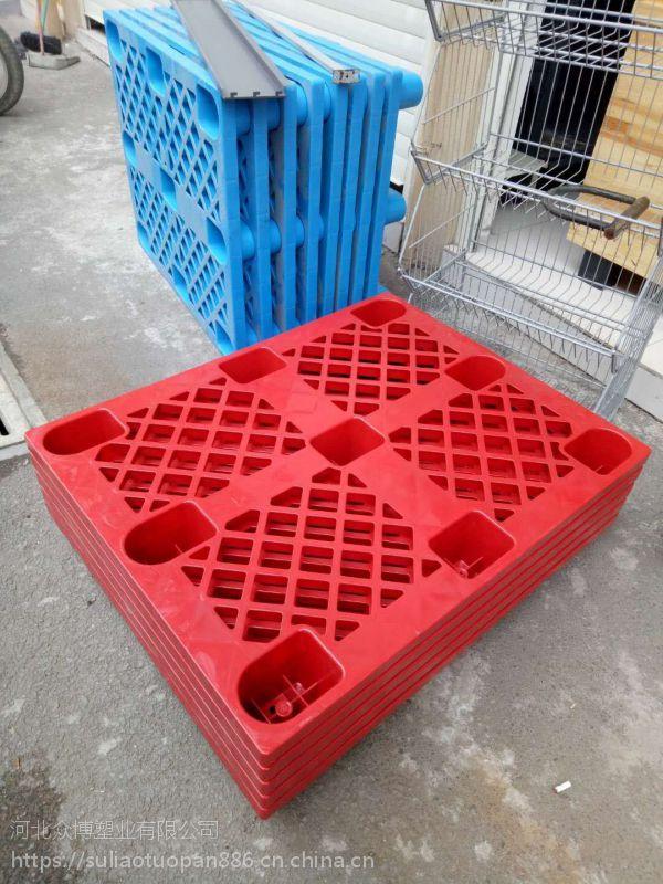九角网格塑料托盘聚乙烯聚丙烯材质