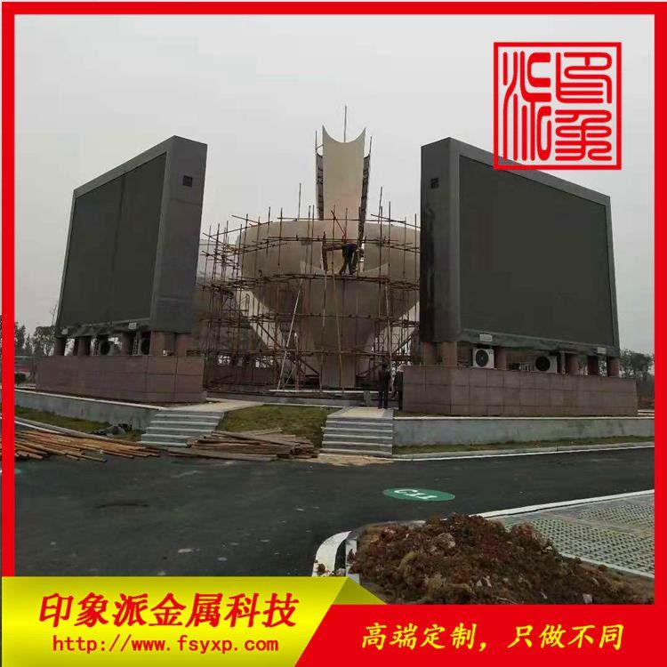 湖南益阳南县罗文广场雕塑