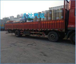 建德返回到东台的货车物流运输快速找车