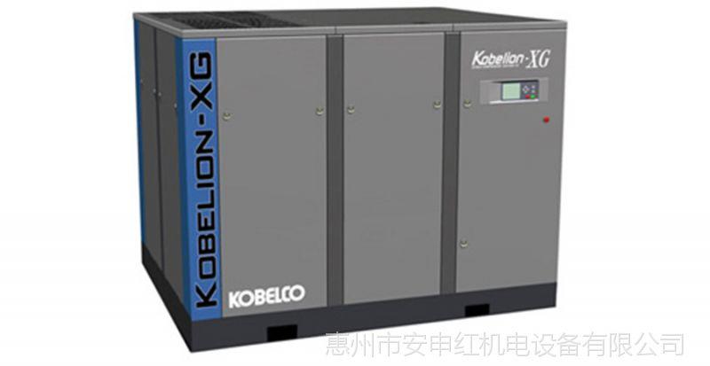 惠州进口日本神钢螺杆式变频空压机 保养 维修 安装