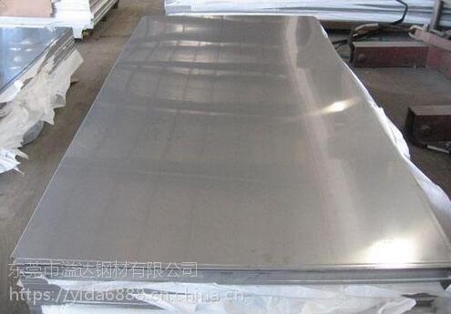 销售SPHD宝钢钢板SPHD酸洗板性能