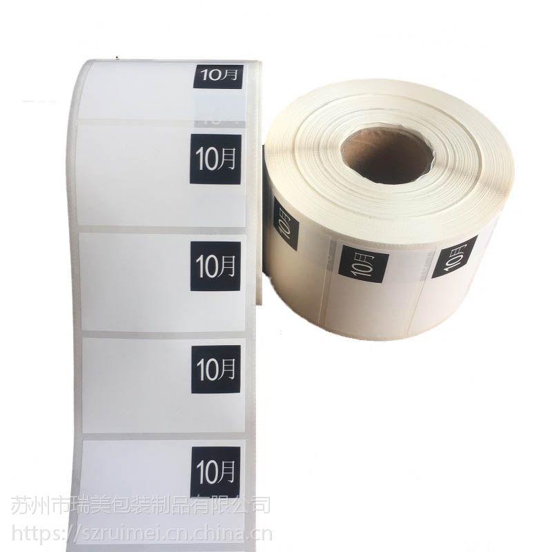 月份不干胶标签打印 空白打印标签 条码打印纸