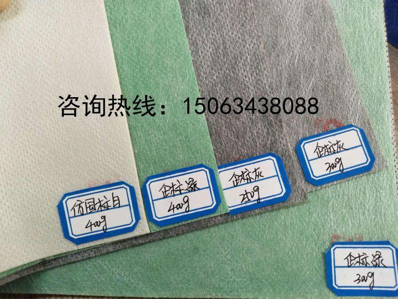 聚乙烯丙纶防水卷材生产视频