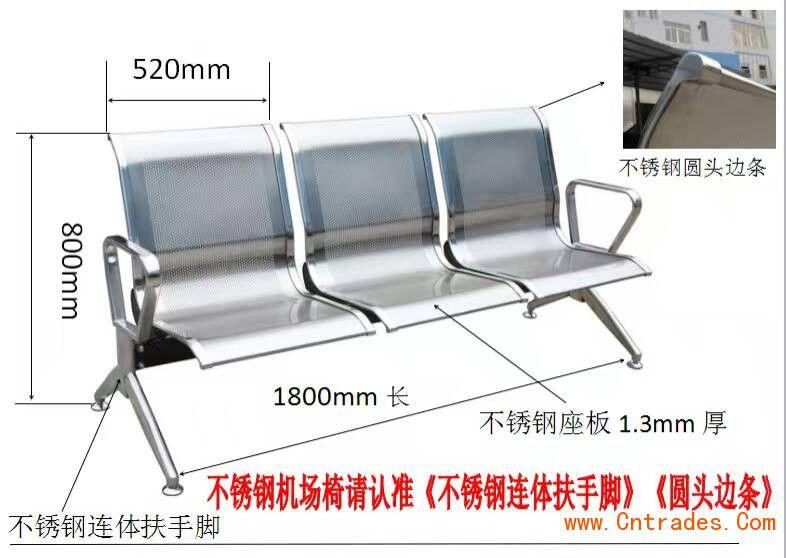 广东医院医用不锈钢 连椅三人坐*不锈钢公共场所三人椅