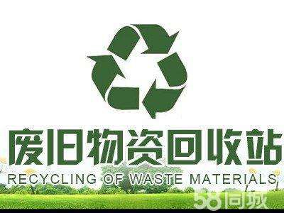 合肥市废铁回收多少钱(价格资讯)资讯