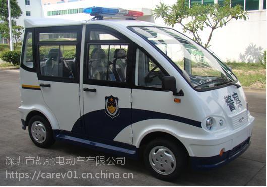 黑龙江4座带门的电动巡逻车 凯驰四轮封闭式电动巡逻车全国发货