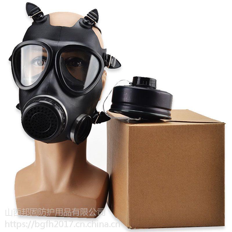 厂家长期生产FM11B型邦固品牌防毒面具