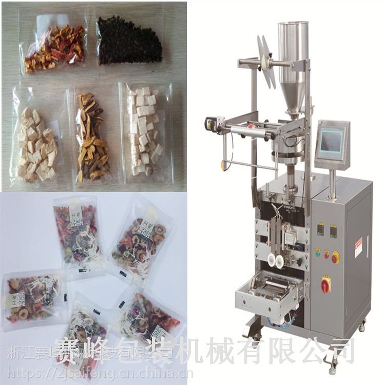 SF-800颗粒包装机 食品包装机 采用可热封复合膜