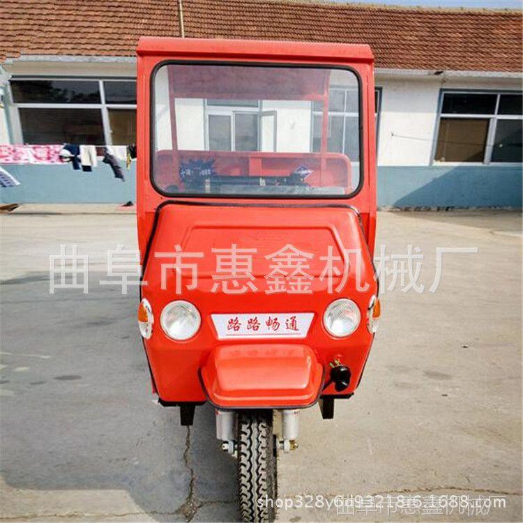 惠鑫巨力桥半浮后桥柴油三轮车   柴油电动自卸式三轮车 价格